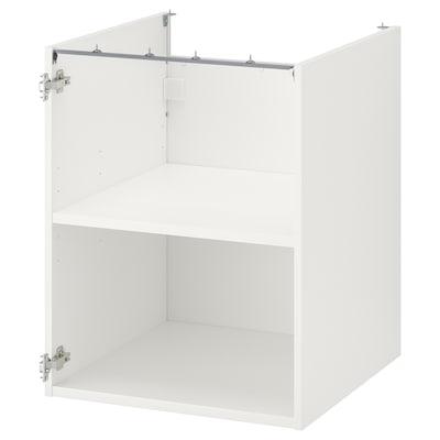ENHET เอียนเฮต ตู้พื้นพร้อมชั้นวาง, ขาว, 60x60x75 ซม.