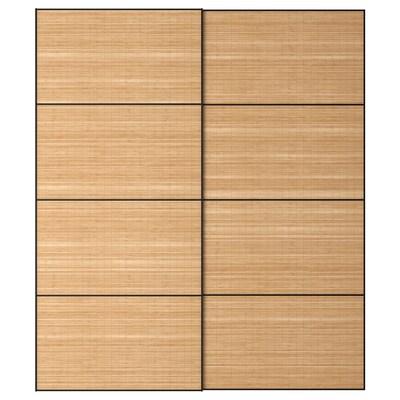 FJELLHAMAR ฟแยลล์ฮัมมาร์ บานเลื่อนคู่, ไม้ไผ่สีเข้ม, 200x236 ซม.