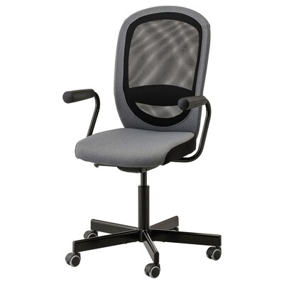 FLINTAN ฟลินตัน / NOMINELL โนมิเนลล์ เก้าอี้สำนักงานมีที่วางแขน, เทา