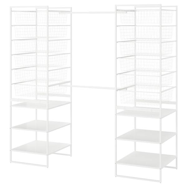 JONAXEL ยูเน็กเซล ชุดตู้เสื้อผ้า, ขาว, 142-178x51x173 ซม.