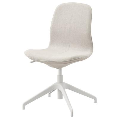LÅNGFJÄLL ลองฟแยล เก้าอี้ประชุม, กุนนาเรียด เบจ/ขาว