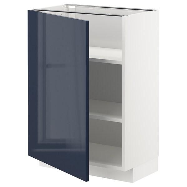 METOD เมท็อด ตู้ตั้งพื้นมีชั้นวาง, ขาว/แยชต้า น้ำเงินดำ, 60x37x80 ซม.