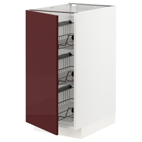 เมท็อด ตู้ตั้งพื้น มีตะกร้าลวด ขาว แคลลาร์ป/ไฮกลอส สีแดงอมน้ำตาลเข้ม 40.0 ซม. 60 ซม. 61.6 ซม. 80.0 ซม.