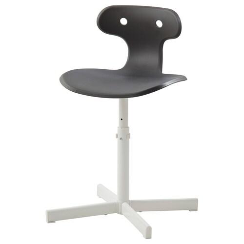 IKEA โมลเต เก้าอี้ทำงาน