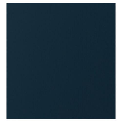 นูตวีคเกน บานตู้ น้ำเงิน 60 ซม. 64 ซม. 2.0 ซม.