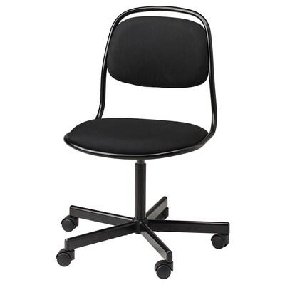 ÖRFJÄLL เออร์ฟแยล เก้าอี้หมุน, ดำ/วิสเล่ ดำ