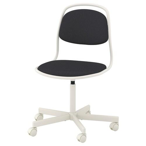 เออร์ฟแยล เก้าอี้หมุน ขาว/วิสเล่ เทาเข้ม 110 กก. 68 ซม. 68 ซม. 94 ซม. 49 ซม. 43 ซม. 46 ซม. 58 ซม.