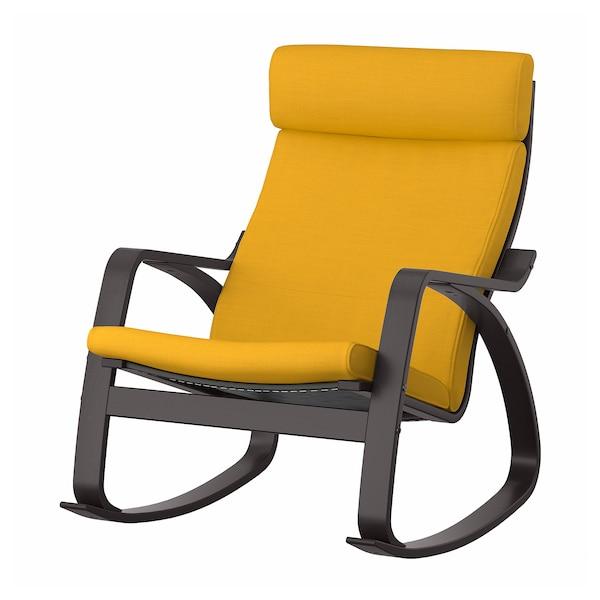 POÄNG พัวแอง เก้าอี้โยก