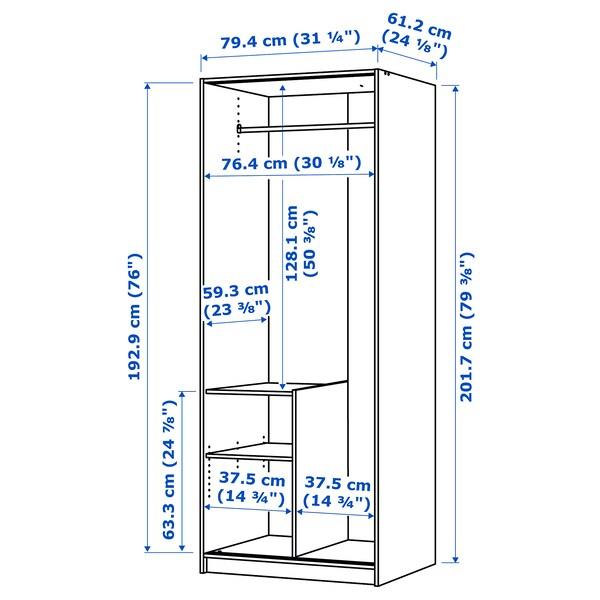 TRYSIL ทรือซีล ตู้เสื้อผ้า, ขาว/กระจก, 79x61x202 ซม.