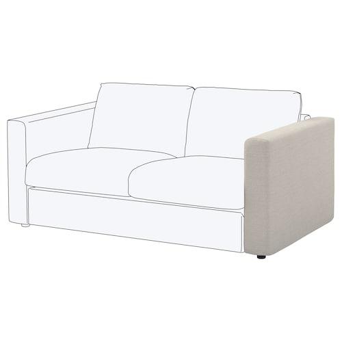 IKEA วิมเล ที่วางแขน