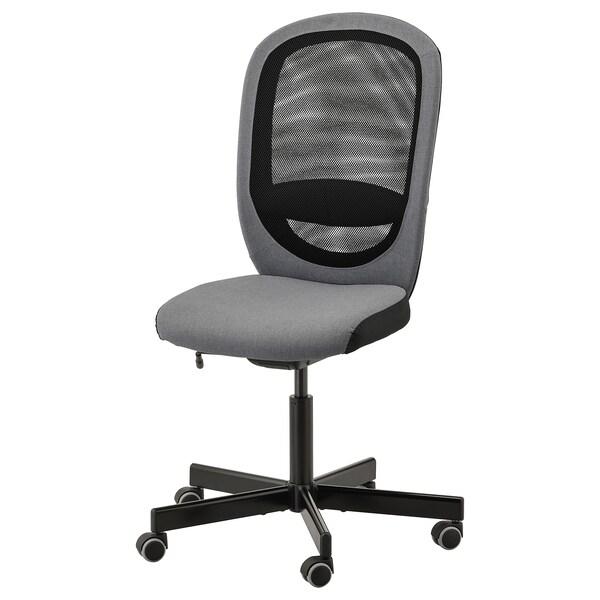 ФЛІНТАН офісний стілець ВІССЛЕ сірий 110 кг 74 см 69 см 102 см 114 см 47 см 48 см 47 см 60 см