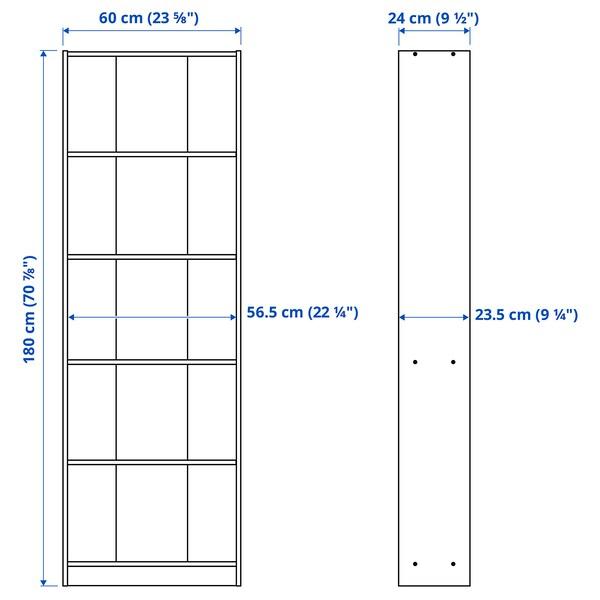 GERSBY ГЕРСБЮ Книжкова шафа, білий, 60x180 см