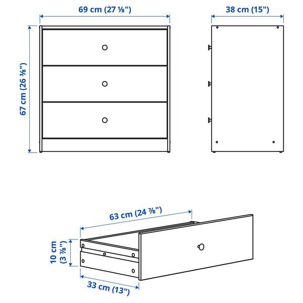 GURSKEN ГУРСКЕН Комод із 3 шухлядами, світло-бежевий, 69x67 см