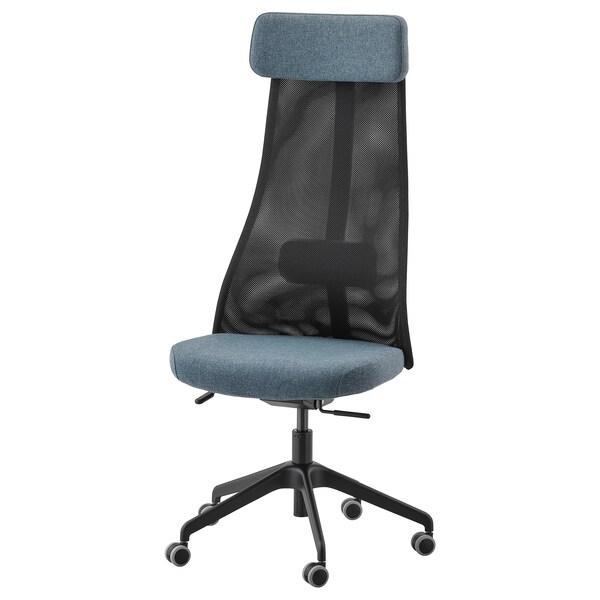 ЄРВФЙЕЛЛЕТ офісний стілець ГУННАРЕД синій 110 кг 68 см 68 см 140 см 52 см 46 см 45 см 56 см