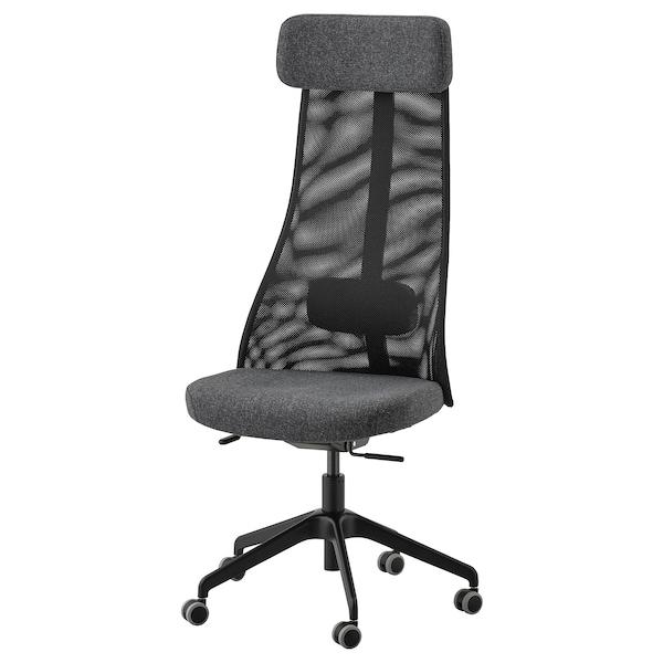 ЄРВФЙЕЛЛЕТ офісний стілець ГУННАРЕД темно-сірий 110 кг 68 см 68 см 140 см 52 см 46 см 45 см 56 см