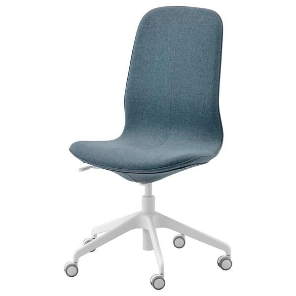 ЛОНГФЬЄЛЛЬ офісний стілець ГУННАРЕД синій/білий 110 кг 68 см 68 см 104 см 53 см 41 см 43 см 53 см