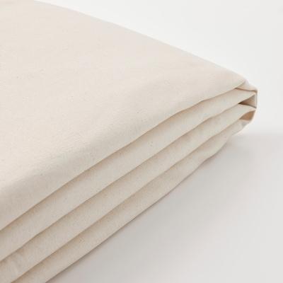 LYCKSELE ЛЮКСЕЛЕ Чохол для 2-місного дивана-ліжка, РАНСТА натуральний