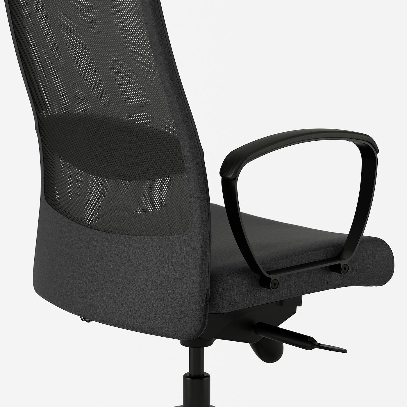 МАРКУС офісний стілець ВІССЛЕ темно-сірий 110 кг 62 см 60 см 129 см 140 см 53 см 47 см 46 см 57 см