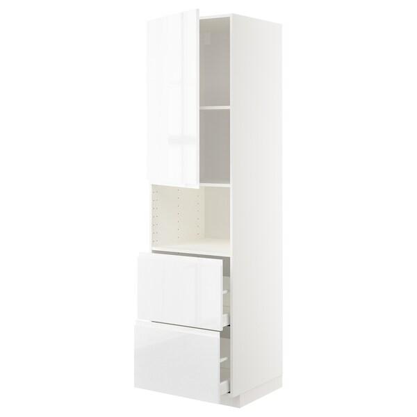 METOD МЕТОД / MAXIMERA МАКСІМЕРА Висока шафа для мікрох печі, 2 шухл, білий/ВОКСТОРП глянцевий/білий, 60x60x220 см