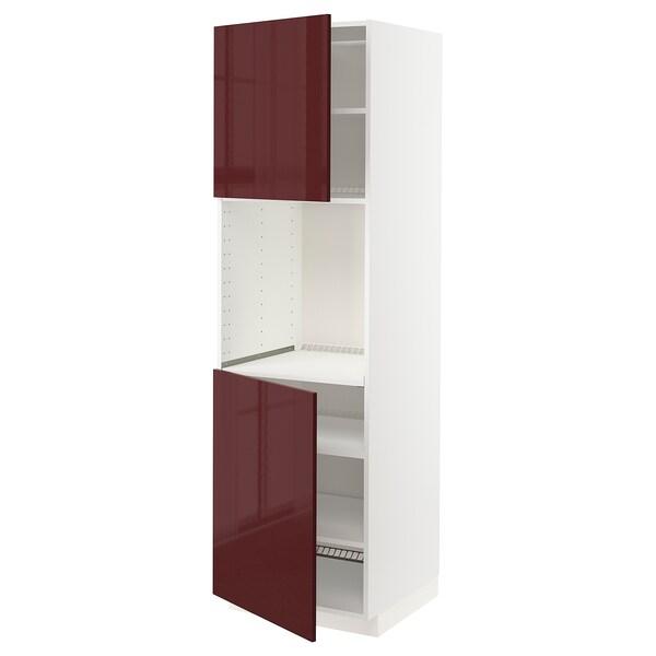 METOD МЕТОД Висока шафа для дух, 2 дверцят/пол, білий КАЛЛАРП/глянцевий темний червоно-коричневий, 60x60x200 см