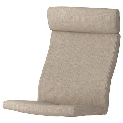 POÄNG ПОЕНГ Подушка для крісла, ХІЛЛАРЕД бежевий