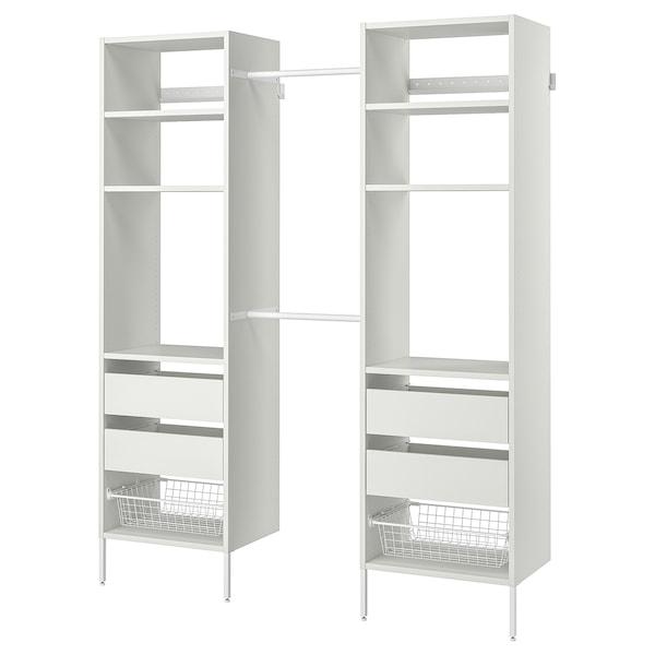 "AURDAL Wardrobe combination, white, 71 5/8-84 5/8x15 3/4x87 """