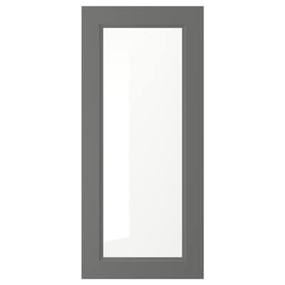 """AXSTAD glass door dark gray 17 7/8 """" 40 """" 18 """" 39 7/8 """" 3/4 """""""