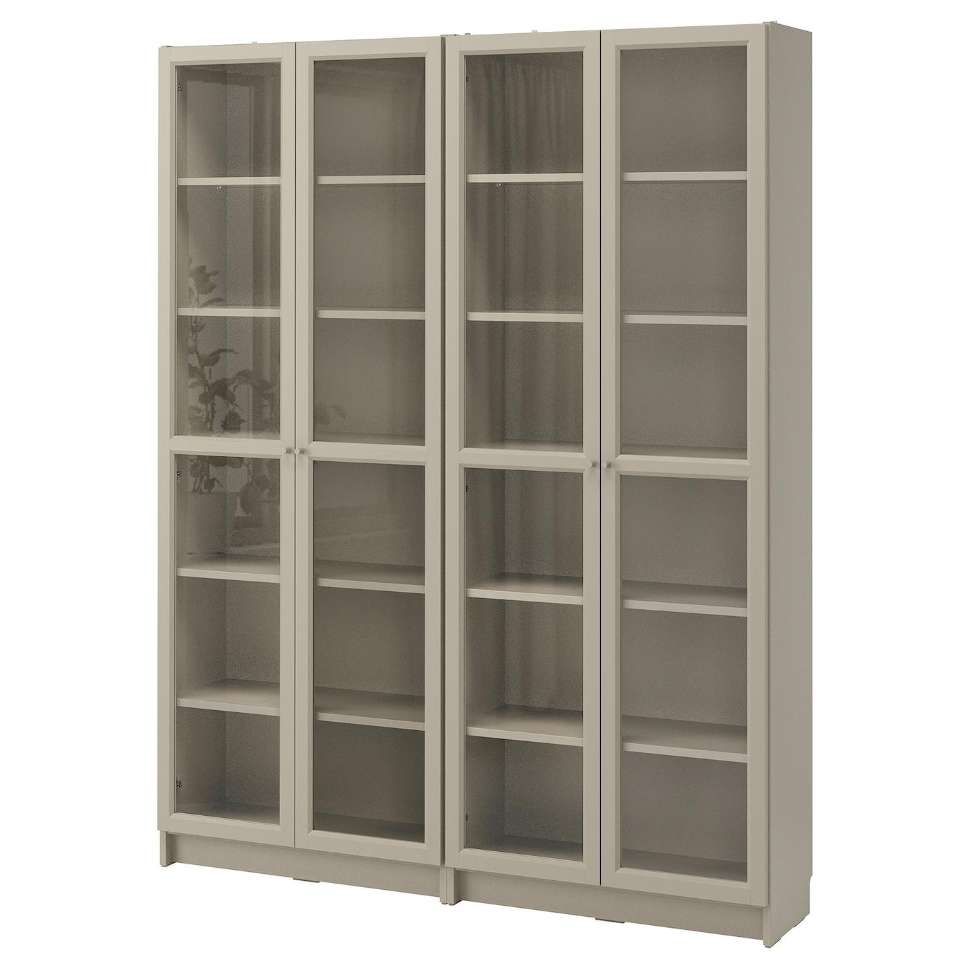 Bookcase Billy Beige