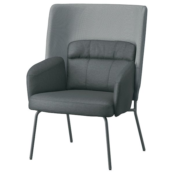 "BINGSTA armchair Vissle dark gray/Kabusa dark gray 27 1/2 "" 22 7/8 "" 39 3/4 "" 17 3/4 """