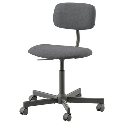 "BLECKBERGET swivel chair Idekulla dark gray 243 lb 26 3/4 "" 26 3/4 "" 34 1/4 "" 18 1/2 "" 16 7/8 "" 18 1/8 "" 22 1/2 """