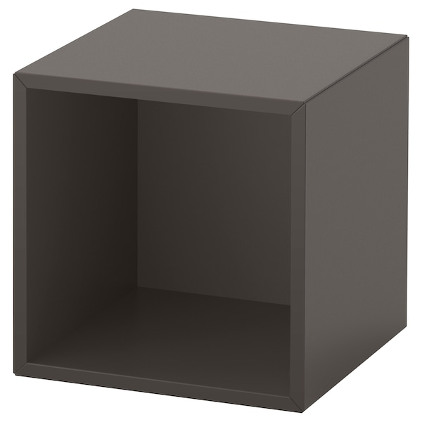 "EKET cabinet dark gray 13 3/4 "" 13 3/4 "" 13 3/4 "" 15 lb"