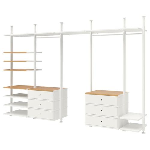 IKEA ELVARLI 5 sections