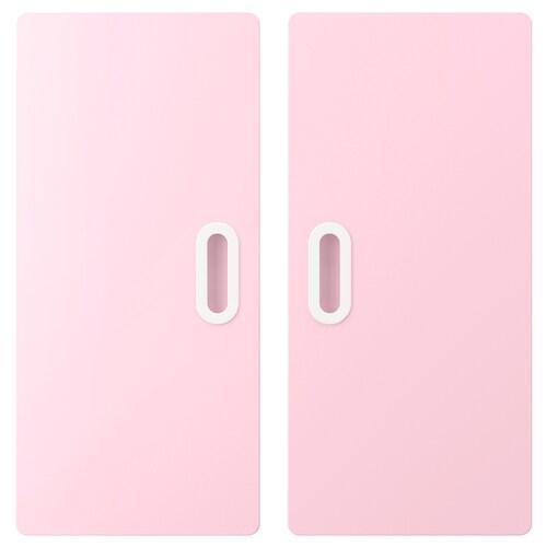 IKEA FRITIDS Door