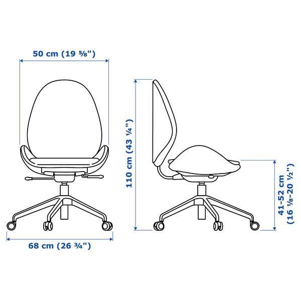 HATTEFJÄLL Office chair, Gunnared beige