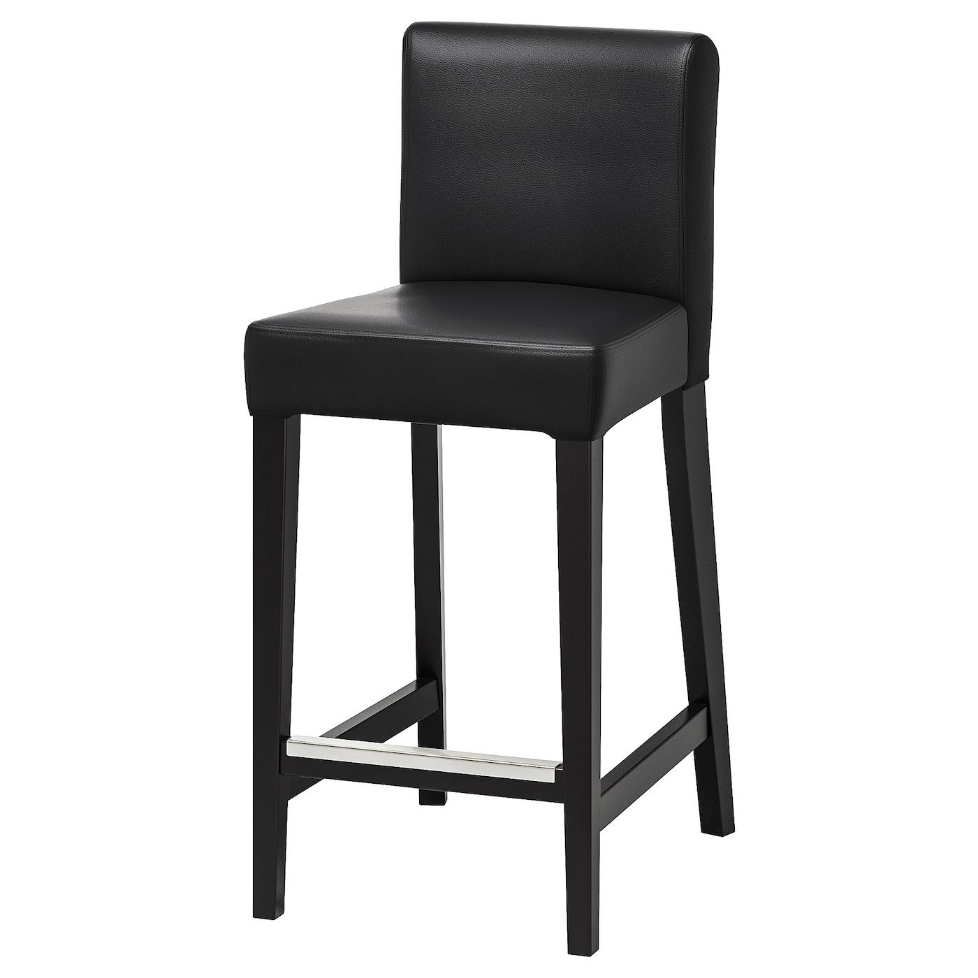 Henriksdal Bar Stool With Backrest Brown Black Glose Black Width 18 1 2 Find It Here Ikea
