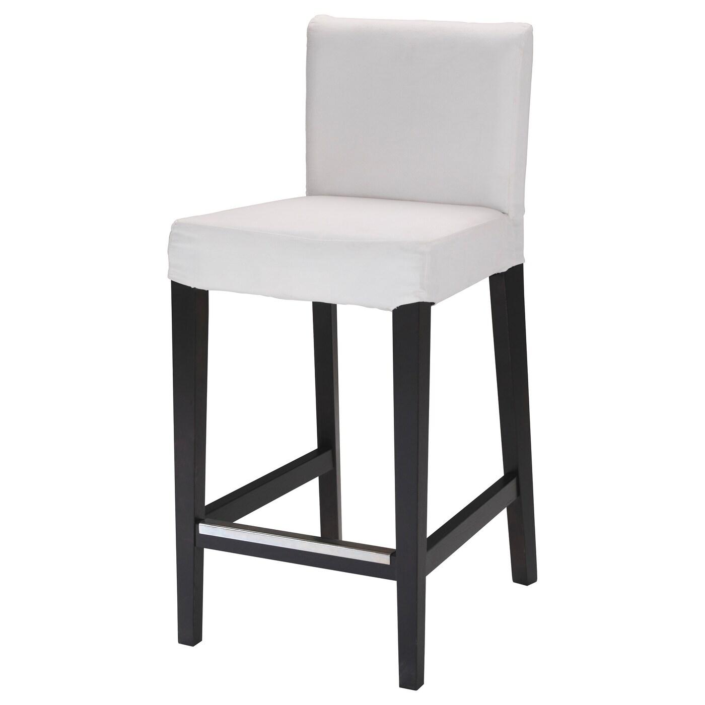 """HENRIKSDAL Bar stool with backrest frame - dark brown 3x3 """""""