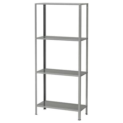"""HYLLIS shelf unit indoor/outdoor 23 5/8 """" 10 5/8 """" 55 1/8 """" 55 lb"""