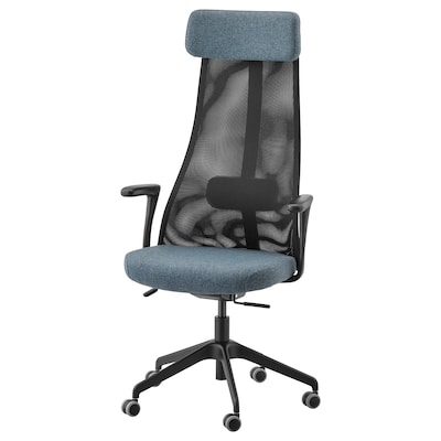 "JÄRVFJÄLLET office chair with armrests Gunnared blue/black 243 lb 26 3/4 "" 26 3/4 "" 55 1/8 "" 20 1/2 "" 18 1/8 "" 17 3/4 "" 22 """