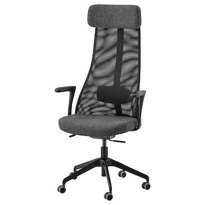 """JÄRVFJÄLLET office chair with armrests Gunnared dark gray/black 243 lb 26 3/4 """" 26 3/4 """" 55 1/8 """" 20 1/2 """" 18 1/8 """" 17 3/4 """" 22 """""""