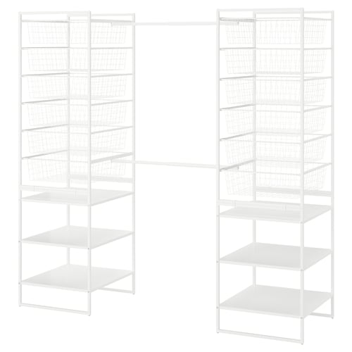 IKEA JONAXEL Frame/wire baskets/clothes rails
