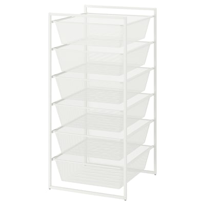 JONAXEL Frame with mesh baskets, white, 19 5/8x20 1/8x41 ""