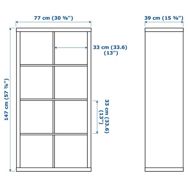 """KALLAX Shelf unit, walnut effect light gray, 30 3/8x57 7/8 """""""