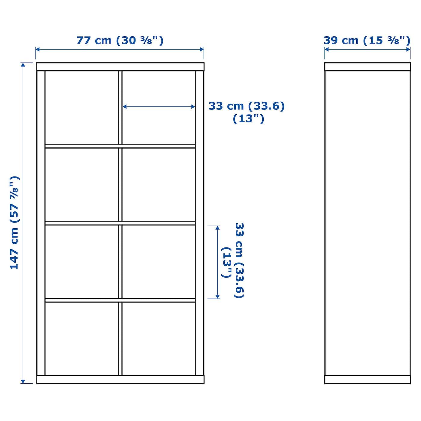 Kallax Shelf Unit With Doors Black Brown 30 3 8x57 7 8 Ikea