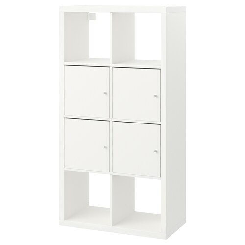 IKEA KALLAX Shelf unit with doors