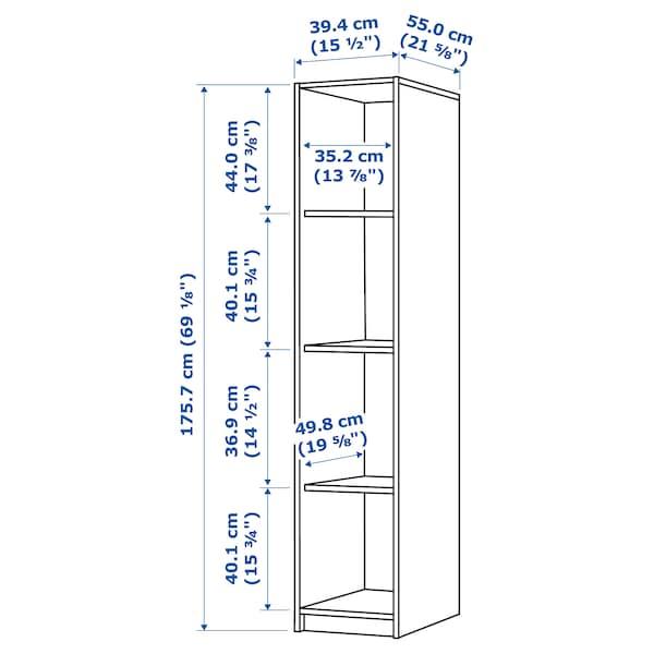 IKEA KLEPPSTAD Open wardrobe