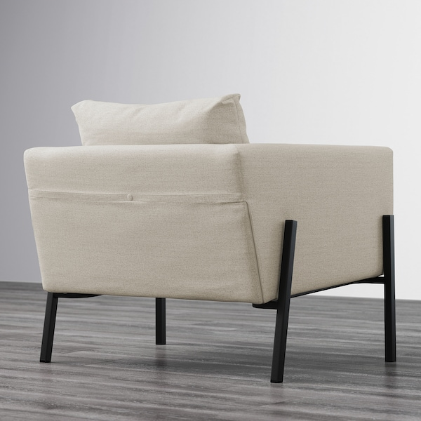 KOARP Armchair, Gunnared beige/black