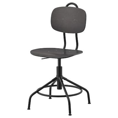 "KULLABERG swivel chair black 243 lb 22 7/8 "" 22 7/8 "" 37 "" 16 1/2 "" 15 3/8 "" 17 3/8 "" 21 5/8 """
