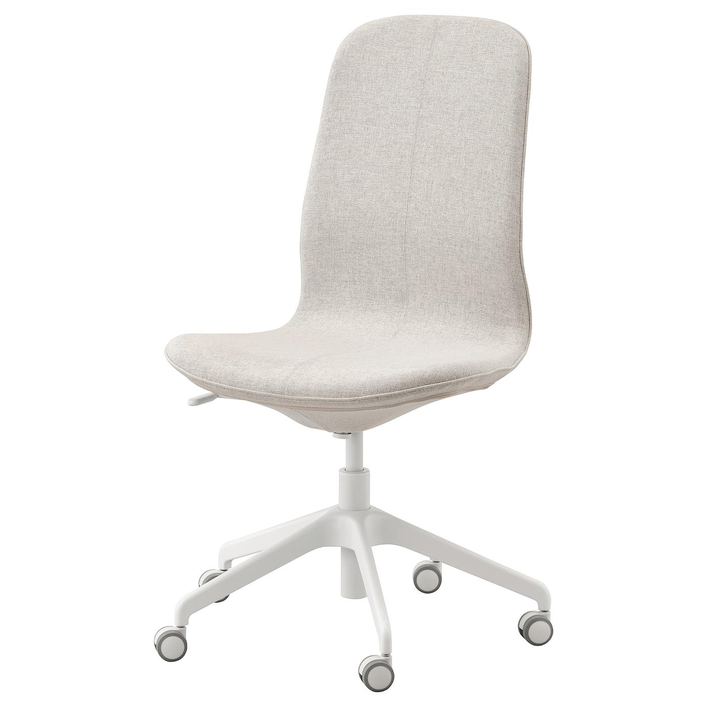 LÅNGFJÄLL Office chair - Gunnared beige/white