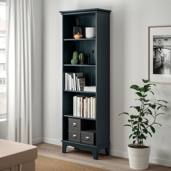 "LOMMARP bookcase dark blue-green 11 "" 25 5/8 "" 13 3/8 "" 78 3/8 "" 40 lb"