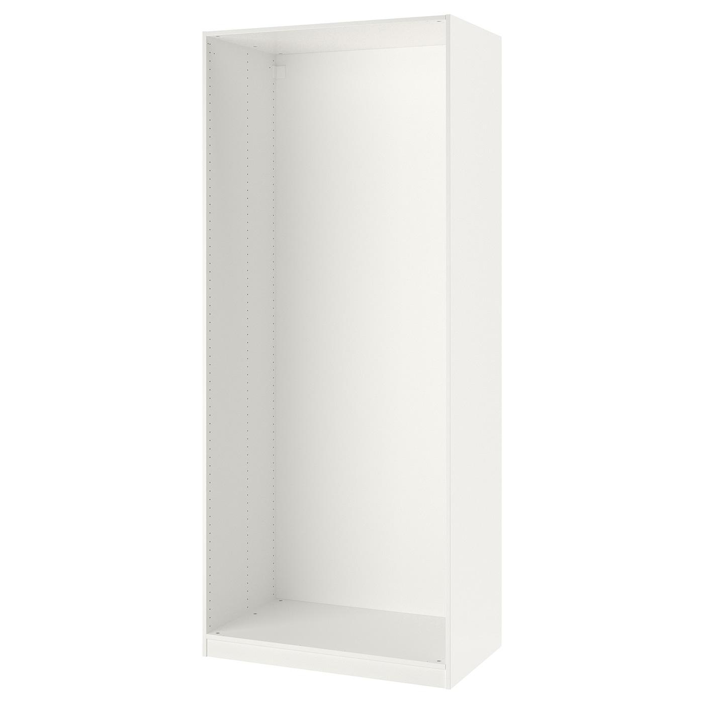 Pax Wardrobe Frame White 39 3 8x22 7 8x92 7 8 Ikea